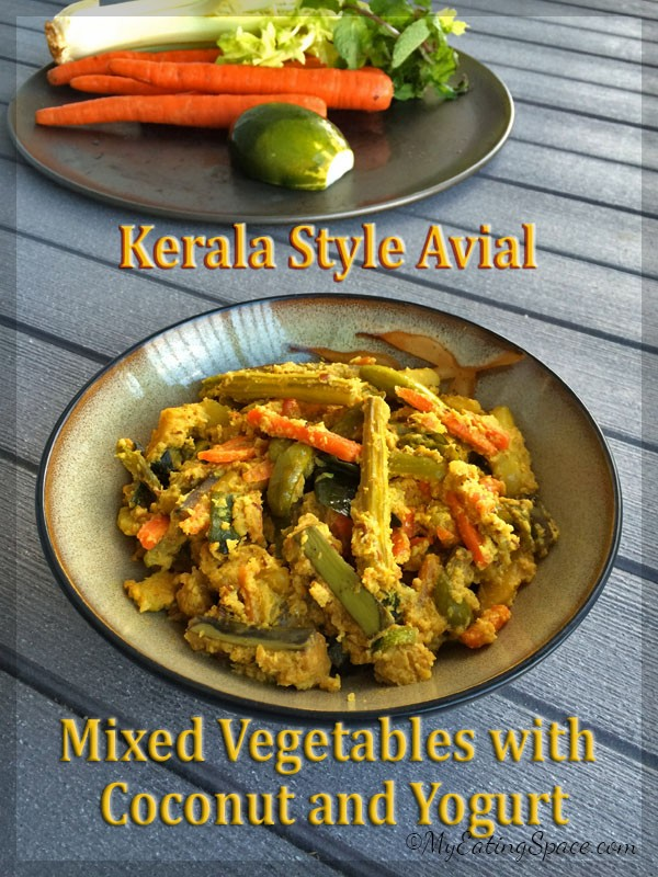 Avial (aviyal) is the real star among the curries served in Sadya. The beauty and simplicity of the dish is that you can make it with almost any vegetables you have on-hand. Avial with yogurt is the simple,hassle-free dish to make. Pairing veggies with coconut, curry leaves and raw coconut oil with yogurt is irresistible.